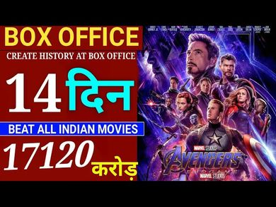 Avengers Endgame Box Office Collection, Avengers Endgame Total Collection,Avengers Endgame Worldwide