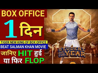 Box Office Collection Of Student Of the year 2,Student Of the year 2 1st Day Collection,Tiger Shroff