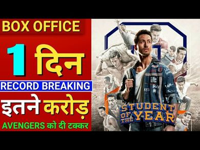 Student Of the year 2 1st Day Box Office Collection, SOTY2 Box Office Collection Day 1,Tiger,Tara