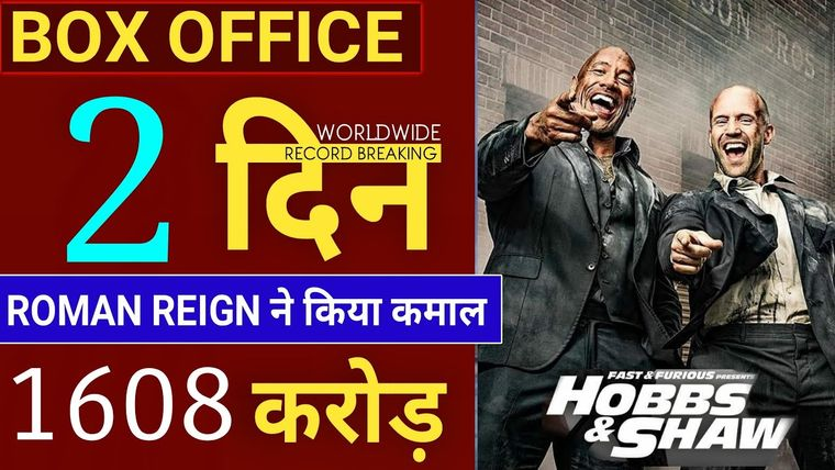 Hobbs and Shaw Box Office Collection Day 2,Hobbs and Shaw 2nd Day Collection, Dwayne Johnson, Roman